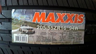 [平鎮協和輪胎]瑪吉斯MAXXIS HP5 205/55R16 205/55/16 94W 台灣製裝到好