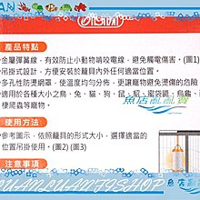 【~魚店亂亂賣~】台灣ISTA伊士達G2-01S兩棲爬蟲寵物保溫燈(S)不含陶瓷燈泡(保溫罩/加熱燈)吊掛式