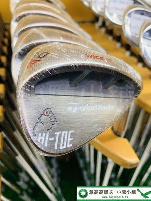 [小鷹小舖] TaylorMade HI-TOE RAW BIG FOOT WEDGE 高爾夫 大腳挖起桿 升級厚薄桿頭