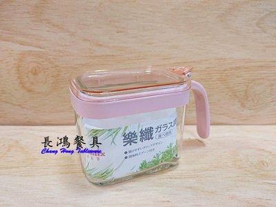 *~ 長鴻餐具~*350CC樂纖調味盒(粉/藍/綠)(不挑色)  006B01024 現貨+預購