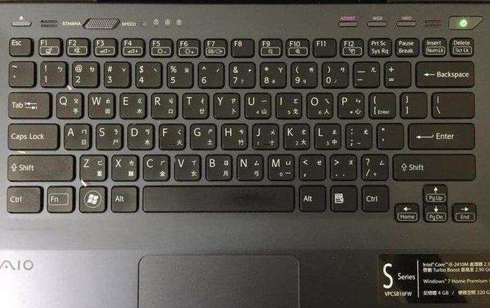 ☆蝶飛☆索尼Sony SVS131A12P鍵盤膜Sony Vaio SVS13113FW 筆電鍵盤保護膜