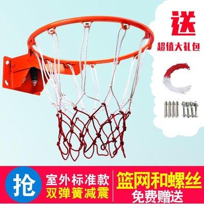 【精品推薦】籃球架籃球框室外標準籃球框籃球筐成人籃球筐兒童籃球框投籃架