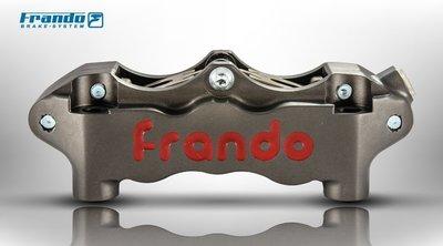 FRANDO HF-4 大輻射對六卡鉗 卡鉗 BWS 125 三代新勁戰 雷霆 150 RACING