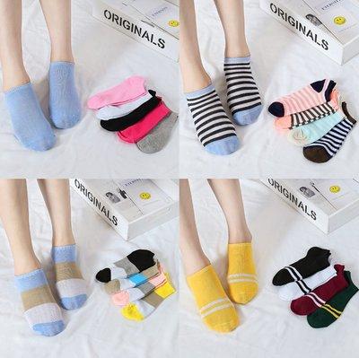 女款裸襪 船型襪  百搭短襪 韓版糖果色純色女襪短筒 條紋襪 隱形襪