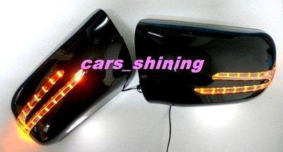 cars_shining 賓士W210 W211 W212 W203 W204 W208 W209 箭型後視鏡蓋