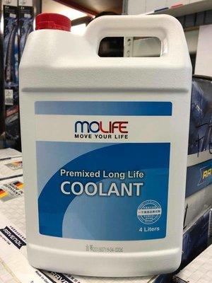 『油工廠』MoLIFE 裕隆集團 50% 已預混水箱精 綠色 NISSAN INFINITI LUXGEN 原廠使用