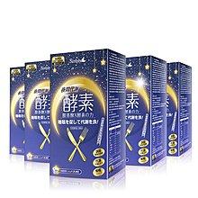 全新現貨【Simply】夜間代謝酵素錠(30錠)x4盒 / 全新未拆封