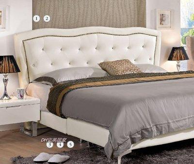 【DH】 商品貨號G688-3商品名稱《艾拉》6尺白皮水鑽雙人床片。不含床底。備五尺另計。黑/白兩色可選。主要地區免運費