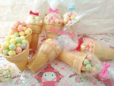 可愛巧克力彩球甜筒袋裝組