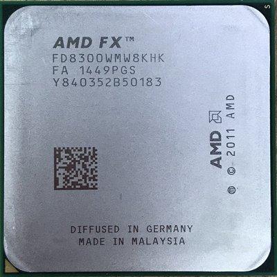 AMD FX 8100 8120 8300 8320 8350 八核cpu AM3+ 推土機CPU小蔡學英文