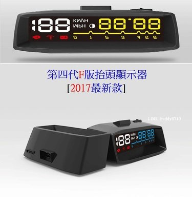 4F OBD2 HUD高質白光抬頭顯示器Tiida March Livina SuperSentr Sentaraero