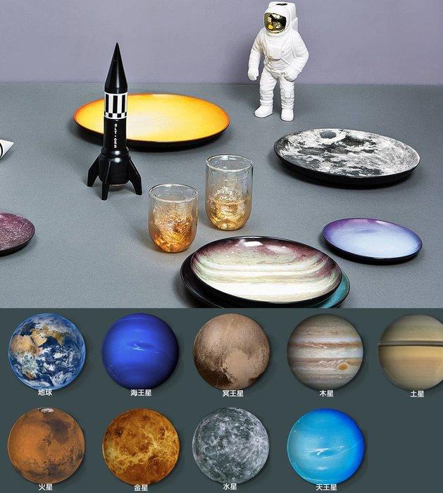 SEYES zakka宇宙太空未來銀河系行星超美星球餐盤/圓盤/展示盤
