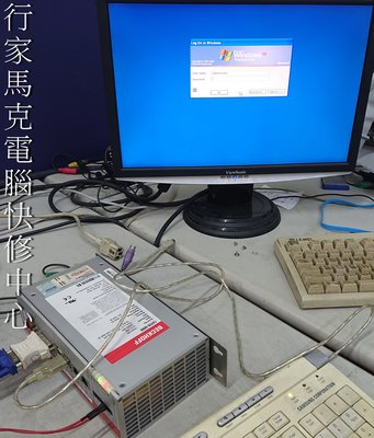 行家馬克 工控 BECKHOFF工業PC (C6320) 工業設備控制器 買賣專業維修
