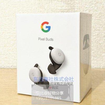 亚比@好物分享 日本Google Pixel Buds 2 谷歌無//線lanyard翻譯耳機防水防汗運動