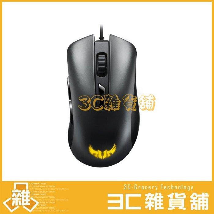 【限時送TUF GAMING P3鼠墊】 華碩 ASUS TUF Gaming M3 輕量電競滑鼠 電競 滑鼠 電競滑鼠