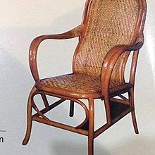 8號店鋪 森寶藝品傢俱企業社 B-28 籐製 籐椅 系列032-7籐椅
