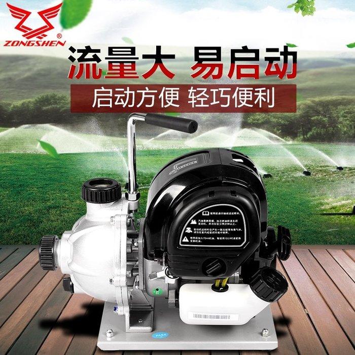 宗申水泵1寸S35動力汽油機便攜式 自吸 小型 家用 抽水泵