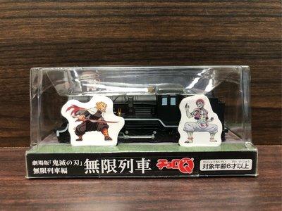 鬼滅之刃 無限列車 現貨 日本帶回 日版 日本限定 炎柱 猗窩座 劇場版