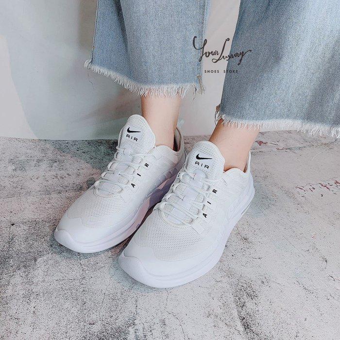 【Luxury】NIKE Air Max Axis 仙女鞋 白底黑勾 全白 氣墊 女鞋 運動休閒鞋 女神款 新品 氣墊鞋