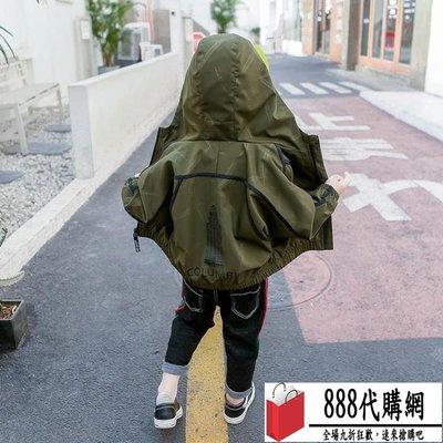 童裝男童秋裝外套春秋外套4開襟5寶寶6潮衣服【888代購網】