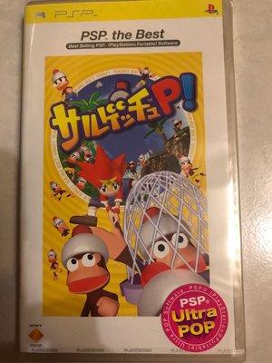 PSP抓猴啦