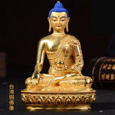 精工 釋迦牟尼佛 藏傳佛教用品純銅全鎏金 密宗神佛像供奉擺件5寸