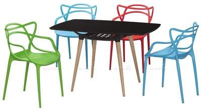 7A【新北蘆洲~偉利傢俱】 哈瑪斯造型椅(藍/紅/綠)(單只)-編號(A350-2)