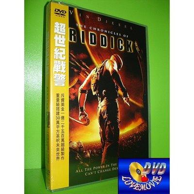 三區台灣正版【超世紀戰警Chronicles of Riddick(2004)】DVD全新未拆《玩命關頭:馮迪索》