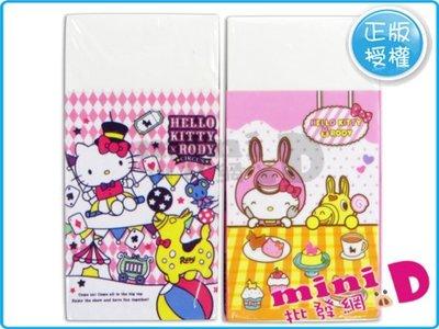 KT+RODY(超大)橡皮擦/12入 正版授權  KT  卡通 禮物 玩具批發【miniD】[06125057-12]