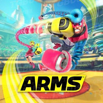 Switch NS游戲 ARMS 神臂斗士 強力拳擊 任天堂中文現貨 電玩巴士 檸檬說葡萄你好酸