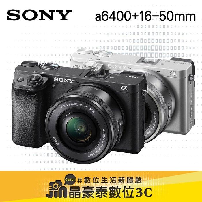 分期0利率 SONY A6400 + 16-50MM 變焦鏡組 KIT 組合 台南 晶豪野3C 專業攝影 公司貨
