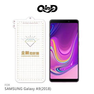 QinD SAMSUNG Galaxy A9 2018  金剛隱形膜 保護貼 保護膜 TPU膜