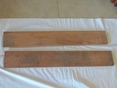 丁香之家--降香花黎木板料一組
