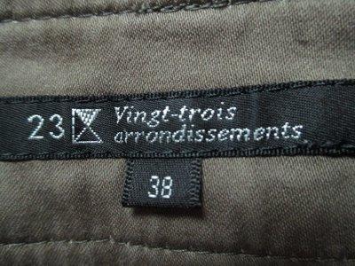 日系  23區 棉97%  綁帶 蝴蝶結 低調風  無印風 極簡風 七分褲 八分褲