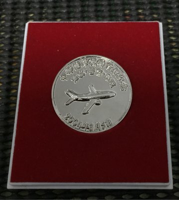 A-中部國際機場首航紀念 清泉崗機場 台中國際機場 東京普吉帛琉2004年(含盒)