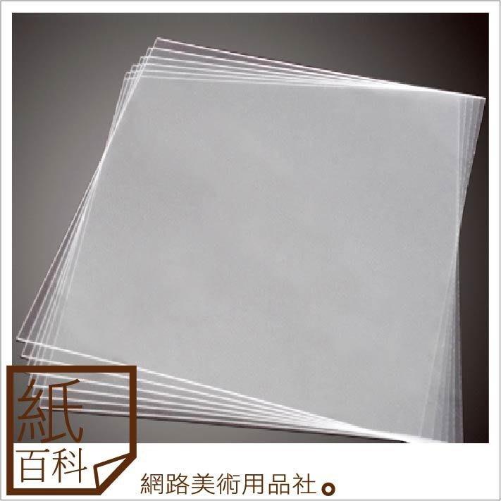 【紙百科】透明壓克力板:寬30cm*長30cm*厚度2mm*3片賣場,壓克力版/壓克力片/模型板材/透明板材