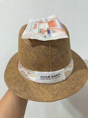 中衛 2020台灣🇹🇼國慶 雙十節 紀念口罩 紀念紳士帽 國慶紀念品