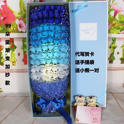 99朵香皂花束禮盒,不凋謝的玫瑰花-藍漸層玫瑰款-附小熊款