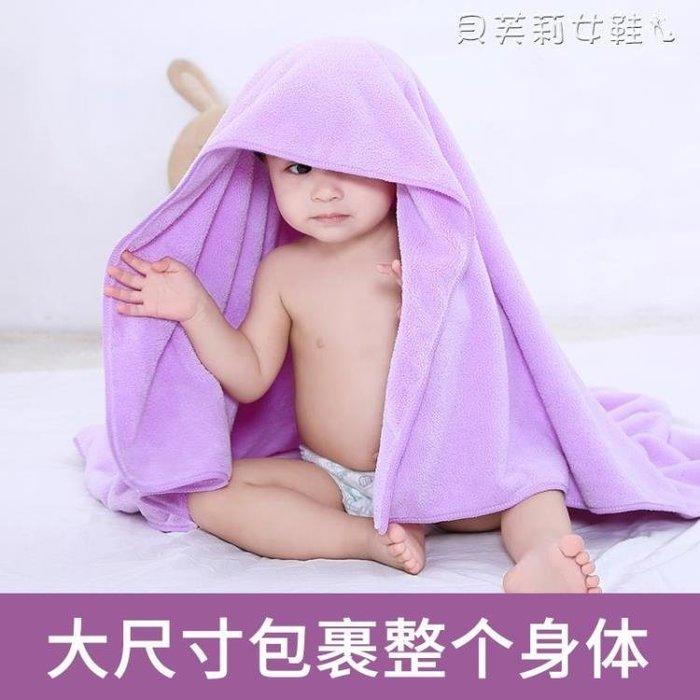 浴巾嬰兒浴巾新生兒寶寶比純棉紗布超柔吸水兒童洗澡加厚大毛巾秋 【全網最低價】