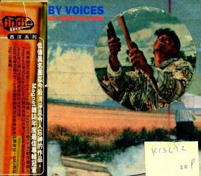 *真音樂* GUIDED BY VOICES / UNDER THE BUSHES UNDER THE STARS 二手 K13672