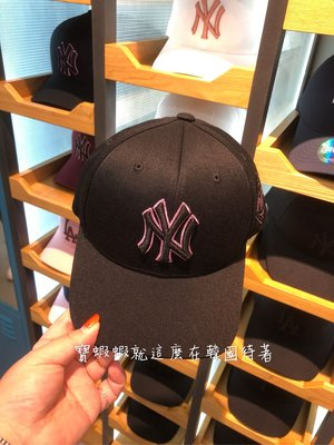 MLB 100%韓國代購 MLB 洋基帽 棒球帽 32CP85831-50L 黑底粉色logo經典款