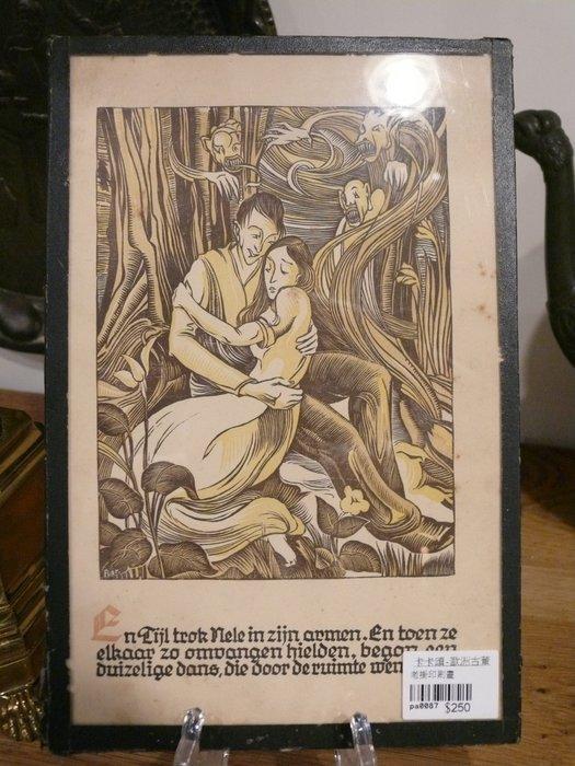 【卡卡頌 OMG歐洲跳蚤市場 / 西洋古董 】老掛印刷畫 pa0087
