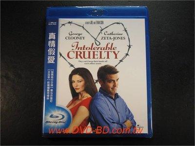 [藍光BD] - 真情假愛 Intolerable Cruelty ( 得利環球 )