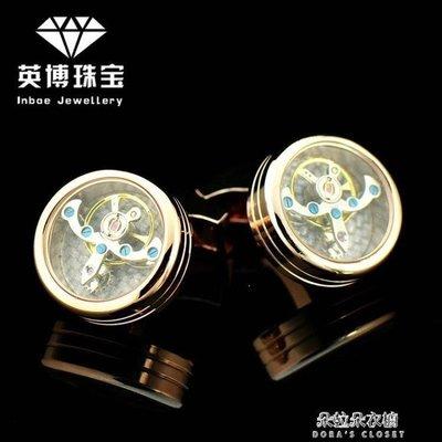 ZIHOPE 手錶袖扣不銹鋼 法式襯衫袖口扣袖釘男士陀飛輪擺輪ZI812