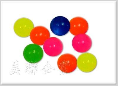 [美聯企業]全新3公分綜合彩色水晶彈力球《整套100顆300元》(好玩不膩的玩具/彈跳球/夜市撈球/彩色彈力球)