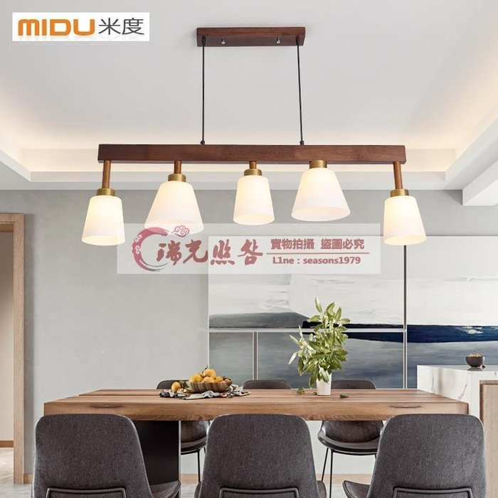 ♣可優比♣米度新中式胡桃木色三頭吊燈現代簡約客廳飯廳吧臺餐廳實木藝燈具