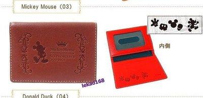 日本迪士尼Disney 米奇手工牛皮證件包收納皮包[Made in Japan情人生日好禮 ]