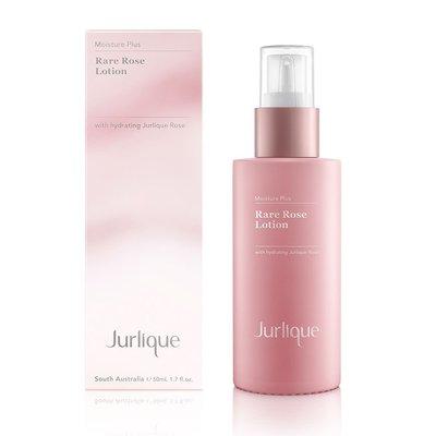*美麗研究院*Jurlique 茱莉蔻 珍稀玫瑰保濕調理乳 50ml