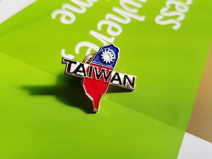台灣國旗徽章。K02英文版。2入
