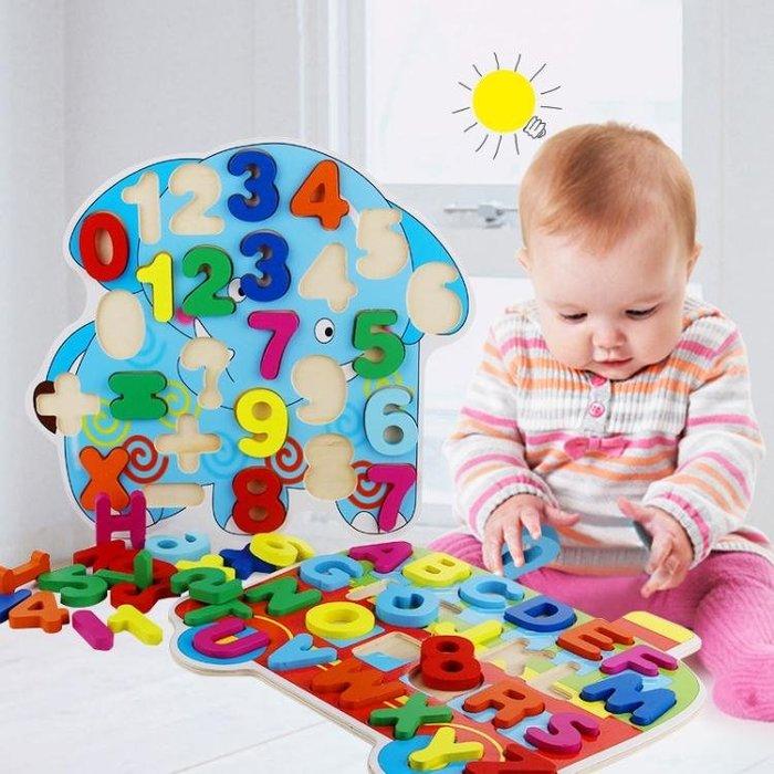 益智玩具 1-2-3-6周歲早教拼圖積木寶寶智力開發數字玩具兒童認數